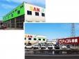 旭川三愛自動車工業 の店舗画像