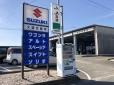 大雄自動車株式会社 の店舗画像