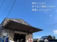 車屋しんちゃん の店舗画像