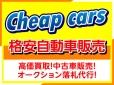 Cheap cars チープカーズ の店舗画像