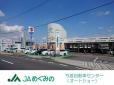 JAめぐみの 今渡自動車センター(オートショー) の店舗画像