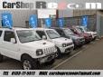 CarShopRezoom/カーショップリズーム の店舗画像