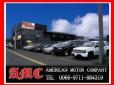 AMC/エーエムシー の店舗画像