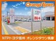 NTPトヨタ信州 オレンジタウン筑摩の店舗画像