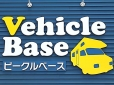 Vehicle Base/ビークルベース の店舗画像