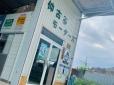 仲古谷モータース の店舗画像