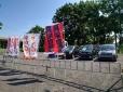 (有)丸真 真栄自動車整備工業 展示場 の店舗画像