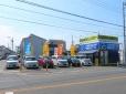 株式会社神奈川中古車買取査定センター の店舗画像
