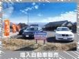 塩入自動車販売 の店舗画像