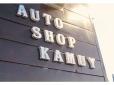 オートショップカムイ の店舗画像