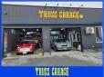 トラスガレージ の店舗画像