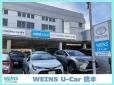 Weins 橋本U−Carセンター/横浜トヨペット(株)の店舗画像