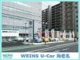 Weins 海老名U−Carセンター/横浜トヨペット(株)の店舗画像