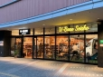 Weins U−BASE西湘/横浜トヨペット(株)の店舗画像