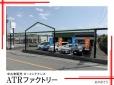 ATRファクトリー の店舗画像