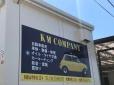 KMカンパニー の店舗画像