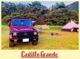CastilloGrande(カスティログランデ) の店舗画像