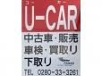 (株)FAHAD AYYAN TRADING の店舗画像