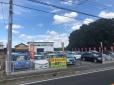 くるま卸売りセンター の店舗画像