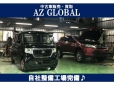 AZ GLOBAL(エーゼットグローバル) の店舗画像