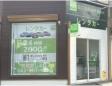 エコカーレンタカー東京多摩店 の店舗画像