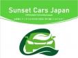 SUNSET CARS JAPAN サンセットカーズジャパンの店舗画像