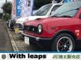 株式会社with leaps の店舗画像