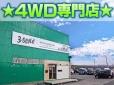 4WD専門☆3‐style三条店 の店舗画像