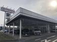 宮城トヨタグループ 古川店/宮城トヨタ自動車の店舗画像