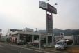 宮城トヨタグループ MTG白石店/宮城トヨタ自動車の店舗画像