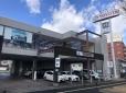 宮城トヨタグループ 若林店/宮城トヨタ自動車の店舗画像
