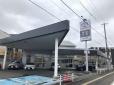 宮城トヨタグループ MTG長町/宮城トヨタ自動車の店舗画像