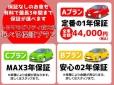トヨタ新大阪販売ホールディングス(株) アウトレット171茨木店の店舗画像
