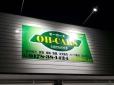 OH−CARS オーカーズ の店舗画像