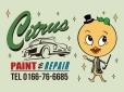 Citrus の店舗画像