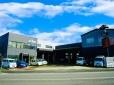 有限会社ダイワ自動車 の店舗画像