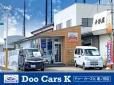 Do LIVE Cars クロカワ の店舗画像