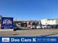 Do LIVE Cars K 高柳店 の店舗画像