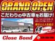 Close Bond(クロースボンド) の店舗画像
