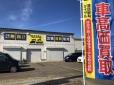 新潟盛大 の店舗画像