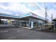 トヨタユナイテッド静岡 カローラ東海 掛川店の店舗画像