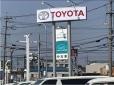 トヨタユナイテッド静岡 カローラ東海 静岡マイカーセンターの店舗画像