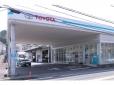トヨタユナイテッド静岡 ネッツスルガ 伊東店の店舗画像