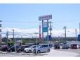 トヨタユナイテッド静岡 ネッツスルガ 長泉店U−Carの店舗画像