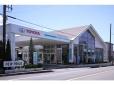 トヨタユナイテッド静岡 静岡トヨペット 裾野店の店舗画像