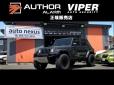 auto nexus(オートネクサス) の店舗画像