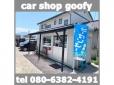 car shop goofy グーフィーの店舗画像