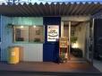 陶山オートサービス株式会社 の店舗画像