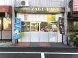 株式会社ZAKI・BASE の店舗画像
