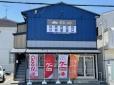 株式会社03LAB の店舗画像